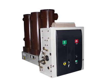ZN63A(VS1)-12 side mounted indoor high voltage vacuum circuit breaker